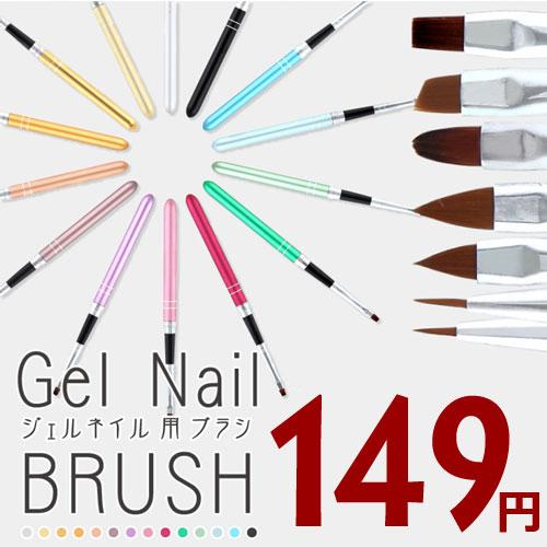 【メール便OK】ジェルネイル用選べる10色 平筆#4、フレンチ、各種細筆など使えるアート用…...:nail-koubouu:10001869