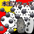【大量100〜200粒】日本初♪かわいい水玉ドットスタッズ極小サイズ1.2mm/1.5mm/2mm/3mm/4mm フラットメタルスタッズ ジェルネイル専用 〜激レアカラー満載〜