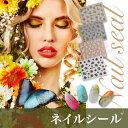 【2015年新作】ネイルシール お花と蝶々モチーフ♪選べる14種類★ジェルネイルの埋め込みにも使える粘着力