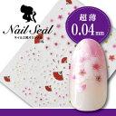 【ゆうメール送料無料】ネイルシール超薄0.04mmだからジェルネイルに埋め込んでもすごく綺麗! 春の桜(さくら)