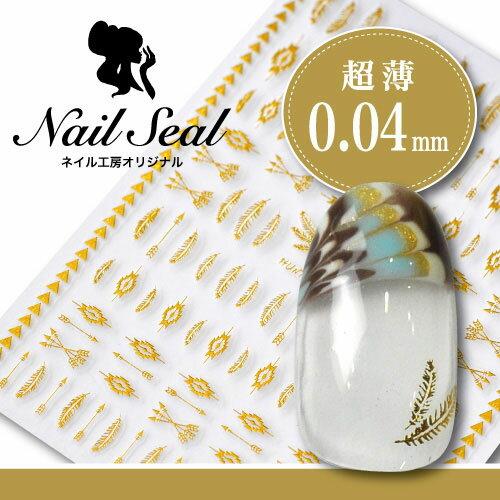 【ゆうメール送料無料】ネイルシール超薄0.04mmだからジェルネイルに埋め込んでもすごく綺麗!