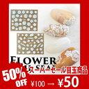 【ゆうメールOK】お花ネイルシール フラワー 接着力がとても良い!!貼るだけ簡単使いやすい。ジェルネ...