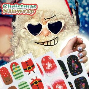 【メール便送料無料】クリスマスサンタDd-Zネイルラップ 貼るだけ簡単!かわいい!!【ネイルシール】