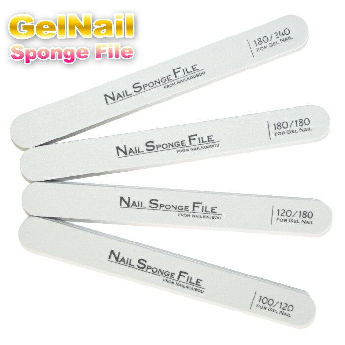 【メール便OK】スポンジファイル/バッファー...:nail-koubouu:10002135