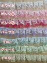 卸売り価格♪10ヤードが980円★ハンドメイドに選べる7カラー★2.5cm幅8.5m定番ラッセル×オーガンジーレース