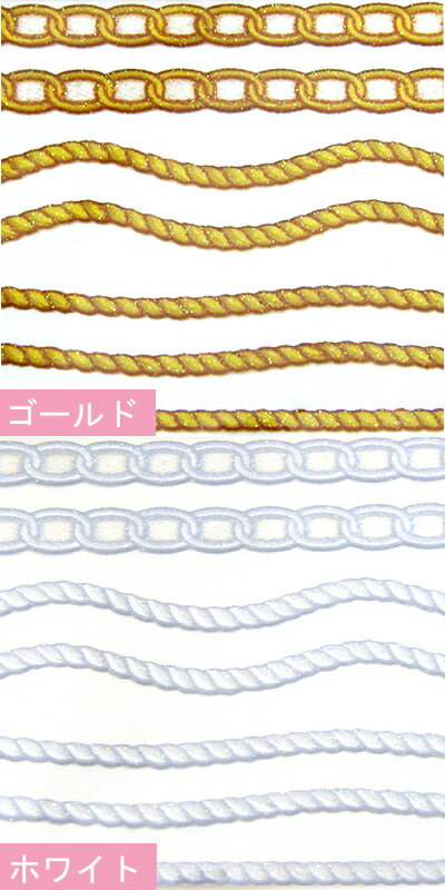 【ネイルシール】Deco Nail® ...の紹介画像2
