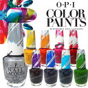 OPI ネイルラッカー 「COLOR PAINTS/カラーペインツ」 オーピーアイ【あす楽】【即納】【OUTLET】