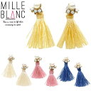 【メール便無料】Mille Blanc 2WAYフリンジピアスパール ミルブラン【海外発送対応 在庫有】