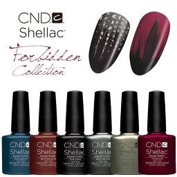 【メール便可】CND Shellac シェラック UVカラーコート「Forbidden Collection」【あす楽】【RCP 即納】