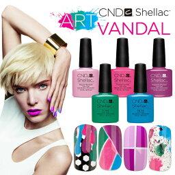 【メール便可】CND Shellac シェラック UVカラーコート「ART VANDAL Collection」【あす楽】【RCP 即納】