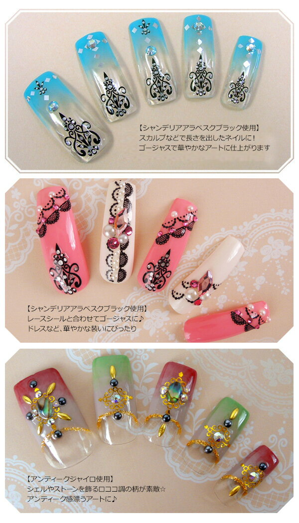 Japanese nail stickers and studs. | Nail art | Pinterest | Japanese ...