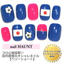 ☆★サッカーブルーミックス★☆ブルーラメ×ピンクネオンミックスに日の丸フラッグ&サッカーボール!!サ