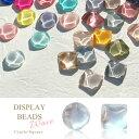 カラーチャート ディスプレイビーズ 約50個パック ガラスビーズ ウェーブ 全2種 サークル スクエア