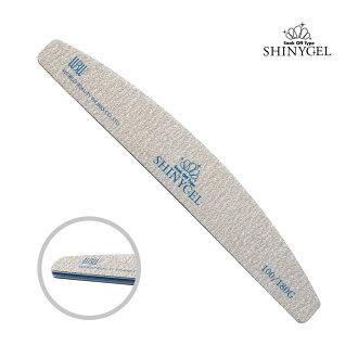샤이니 젤: 얼룩말 (아치형) 100/180G 젤 네일
