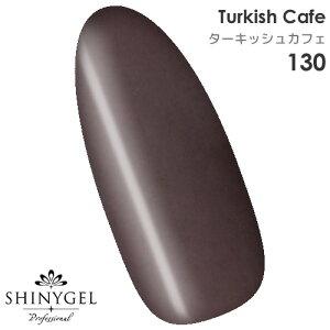 Professional カラージェル ターキッシュカフェ シャイニージェルプロフェッショナル