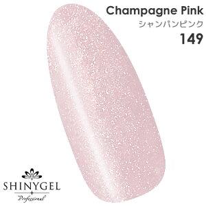 Professional カラージェル シャンパン シャイニージェルプロフェッショナル