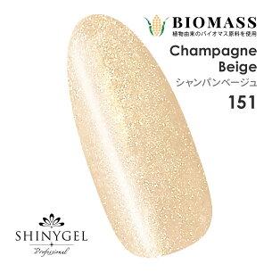 Professional カラージェル シャンパン ベージュ シャイニージェルプロフェッショナル
