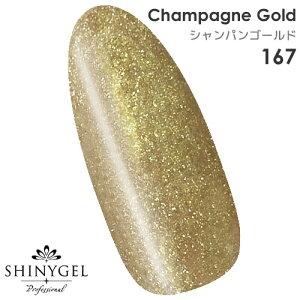 Professional カラージェル シャンパン ゴールド シャイニージェルプロフェッショナル