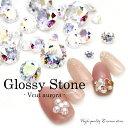 ラインストーン ジルコニア製 グロッシーストーン(Grossy stone) Vカット/ラウンド オーロラ 約3mm~8mm おうち時間 ジェルネイル