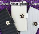 ショッピングiphone12 mini ケース スマホケース 手帳型 全機種対応【カーボン柄×メタルフラワー】ワンポイント デコ スマホカバー カーボン 花 フラワー モノクロ 白 黒 iPhone12/SE 第2世代/11/XS/XR/XSMax/X/8/7/SE/6s/6 プラス スマートフォン ギフト ホワイトデー メール便送料無料 受注生産