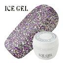 ジェルネイル カラージェル ICE GEL アイスジェル カラージェル FE-106 7g