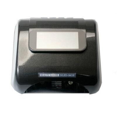 ジェルネイル セルフ LEDライト B.N.デジタル LEDライト DLED-36GB