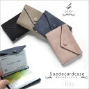 ポイントカードケース クレジットカードケース 最大40枚収納...