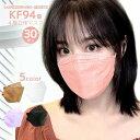 ショッピングkf94 マスク KF94 マスク 不織布 カラー 立体マスク 不織布マスク 4層構造 使い捨てマスク ブラック 韓国 コリアフィルター マスク 呼吸しやすい 女性用 韓国マスク 夏用マスク 蒸れないマスク 女性用 レディース kf94マスク 小さめ 個別包装 30枚/メール便送無料