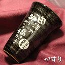 Arita_kasuri_beer_m