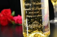 名入れプレゼントギフト【22カラット金箔入り】名入れスパークリングワイン「フェリスタス」結婚祝お誕生日還暦祝い等にオススメ名前入り・名入れ彫刻のお酒(ギフト・贈答・プレゼント)【名入れ】【送料無料】05P27May16