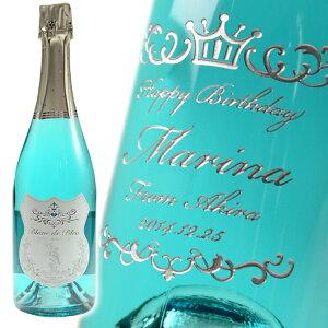 スパークリングワイン プレゼント
