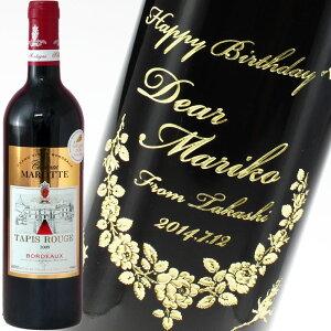 プレゼント 赤ワイン シャトーマロッテ キュヴェ・タピ・ルージュ