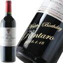 名入れ ギフト 赤ワイン《シャトーベレール ラグラーヴ 1997 750ml12.5度》【2017年に20歳を迎えられる方へ 1997年のバックヴィンテー..