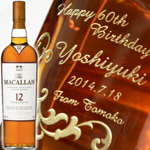 プレゼント スコッチ ウイスキー シングルモルトウイスキー