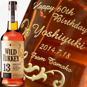 プレゼント ウイスキー ワイルド・ターキー
