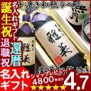 Pri_sakurahubuki_top