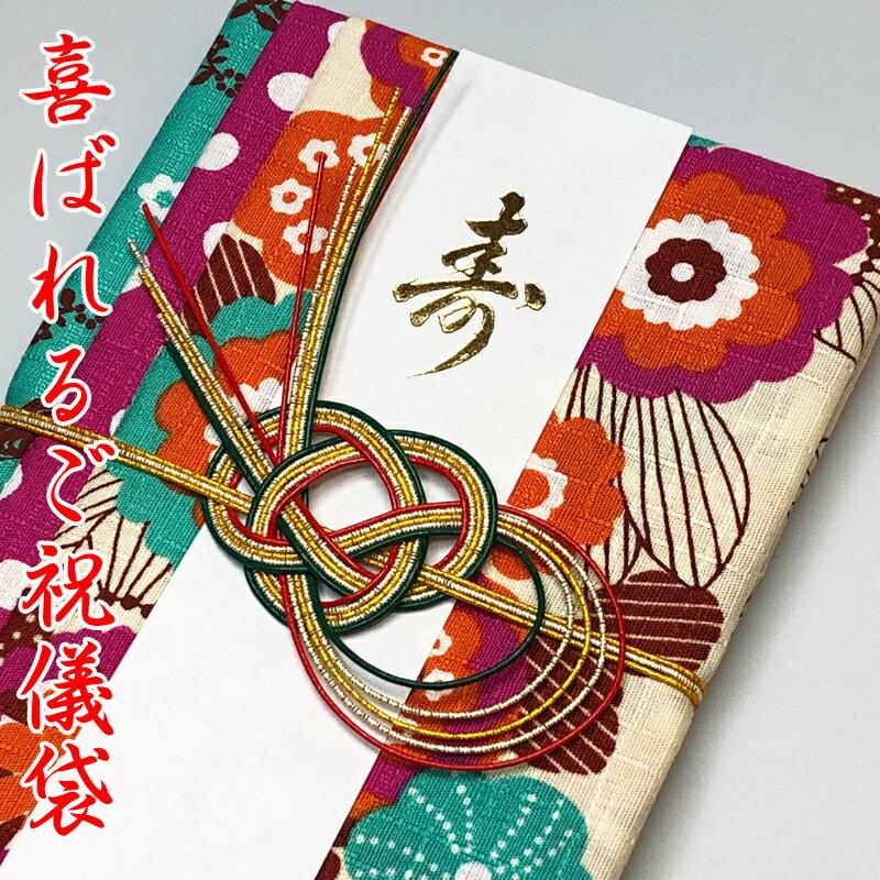 【送料無料】 echino(エチノ) 喜ばれる風...の商品画像