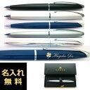 ボールペン 名入れ クロス ATX ボールペン 名入れ無料 882 CROSS コンビニ受取対応商品