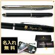 ボールペン 名入れ クロス テックスリー 複合ペン 名入れ無料 送料無料 AT0090 (ボールペン 黒 赤 シャープペン スマホタッチペン 4機能)CROSS TEC3