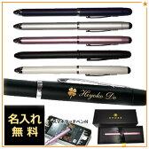 ボールペン 名入れ クロス テックスリー 複合ペン 名入れ無料 AT0090 (ボールペン 黒 赤 シャープペン スマホタッチペン 4機能)CROSS TEC3