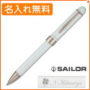 Sailor-16-0325-210-2