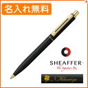 Sheaffer-sen327bp