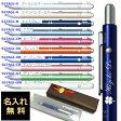 ボールペン 名入れ ステッドラー アバンギャルドライト 複合ペン 名入れ無料 927AGL (ボールペン黒・赤とシャープペンの3機能) STAEDTLER