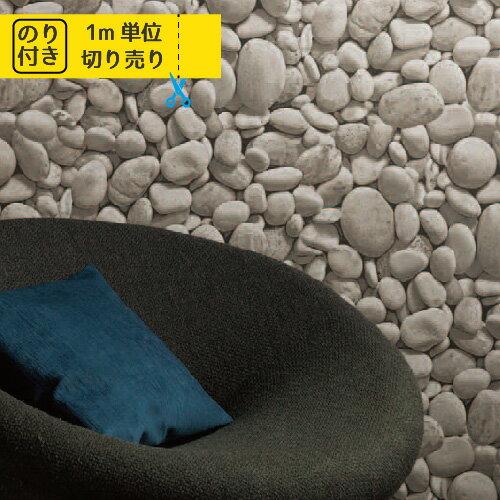 壁紙 クロス 国産 のり付き のりつき ルノン ホーム RH-9389 「レンガ 木目 木目調 石目 人気柄多数登録」 【1m単位でご注文ください】