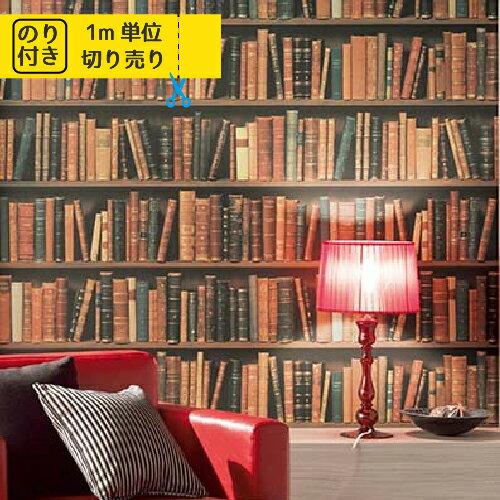 壁紙 クロス 国産 のり付き のりつき サンゲツ XSELECT SG-5946 「レンガ 木目 木目調 石目 人気柄多数登録」 【1m単位でご注文ください】