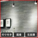 壁紙 クロス 国産 のり付き のりつきサンゲツ XSELECT SG-5968 「レンガ 木目 木目調 石目 人気柄多数登録」 【1m単位でご注文ください】