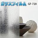 サンゲツ ガラスフィルム 窓 窓ガラスシート 目隠し 機能性ガラスフィルム GF-122リフォームに最適な装飾シート 【ご注文は10cm単位】