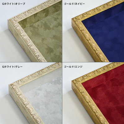 ボックスフレーム・立体額8210200角(200×200mm)前面アクリル仕様【フレームは4色】
