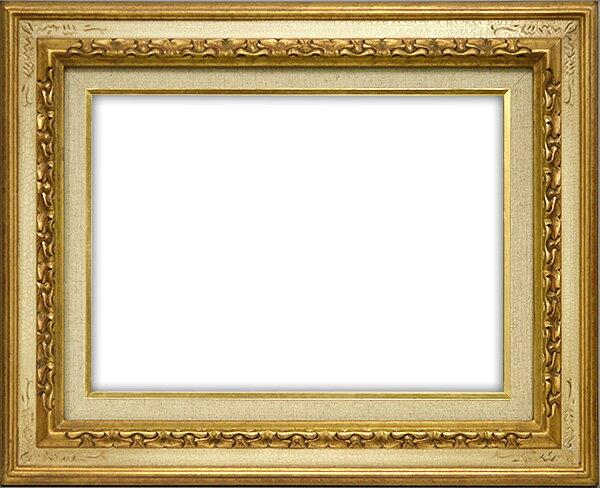 油絵用額縁 7861/アンティークアイボリー F10(530×455mm)☆前面アクリル仕様☆