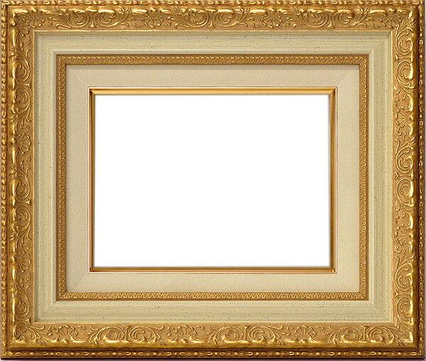 油絵用額縁 8200/ホワイトゴールド F6(410×318mm) ☆前面ガラス仕様☆ 【dras-29】【絵画/壁掛け/インテリア/玄関/アートフレーム】